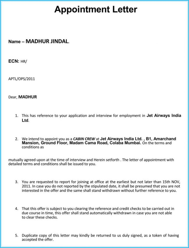 printable interview appointment letter